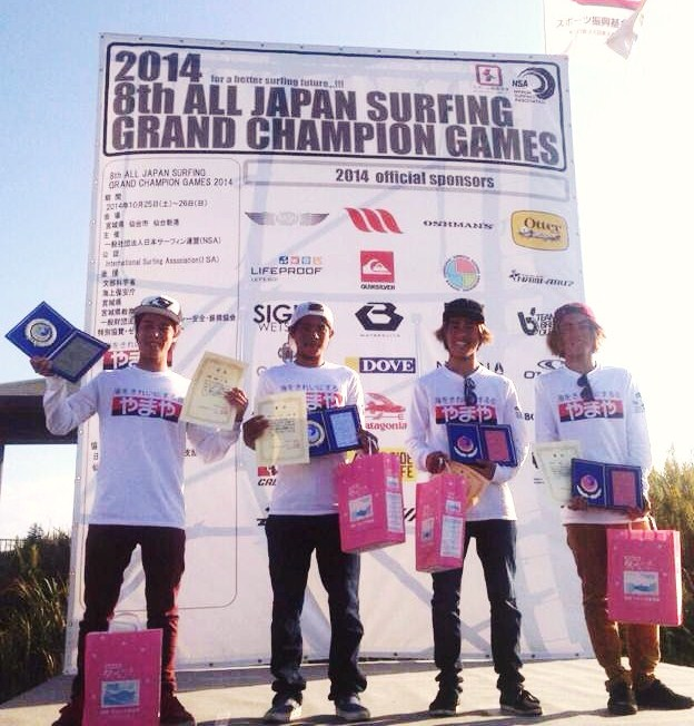NSA 8th ALL JAPAN SURFING GRAND CHAMPION GAMES 2014